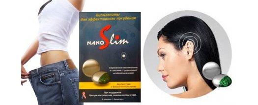 Отслабнете с биомагнити Nano Slim снимка #1