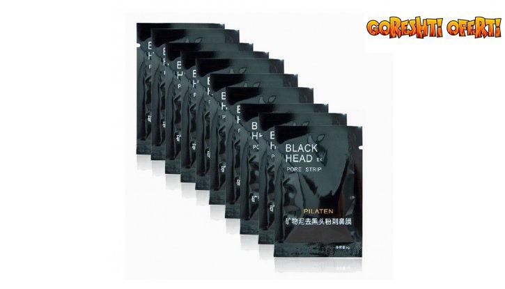 Черна маска за лице PILATEN - край на черните точки снимка #2