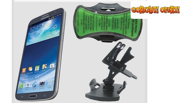 Поставка за мобилен телефон за кола  снимка #0