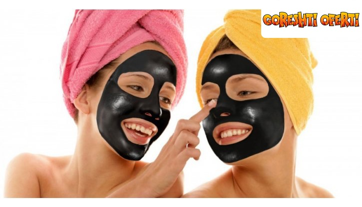 Черна маска за лице PILATEN - край на черните точки снимка #0