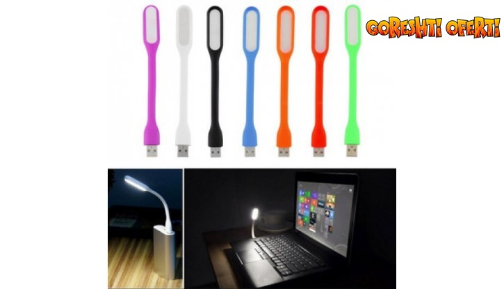 Практична USB LED лампа в свежи цветове снимка #0