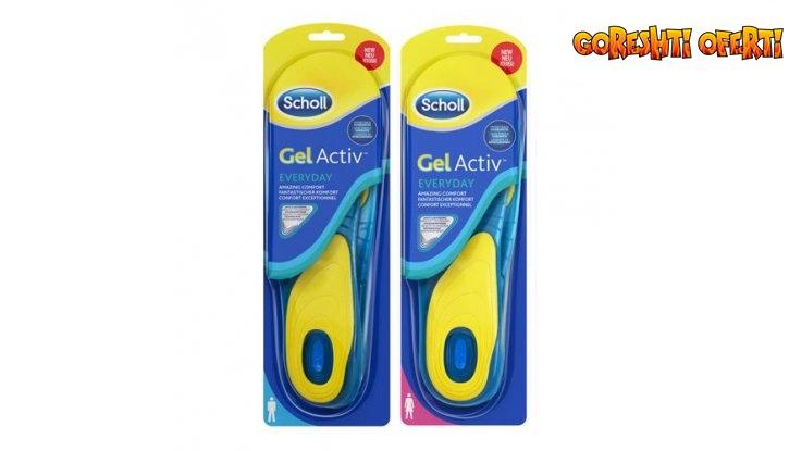 Стелки Scholl за ежедневна употреба с технология GelAktiv /мъжки или женски/  снимка #1