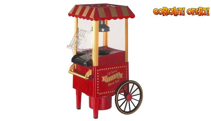 Ретро машина за пуканки Old fashioned popcorn maker снимка #1