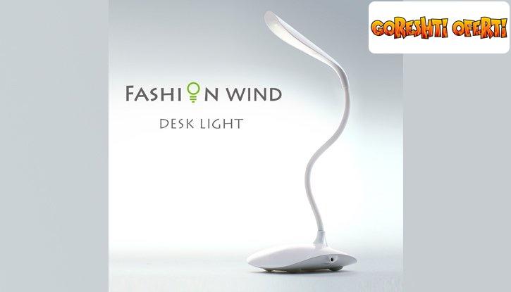 USB настолна лампа FASHION WIND DESK LAMP  снимка #3