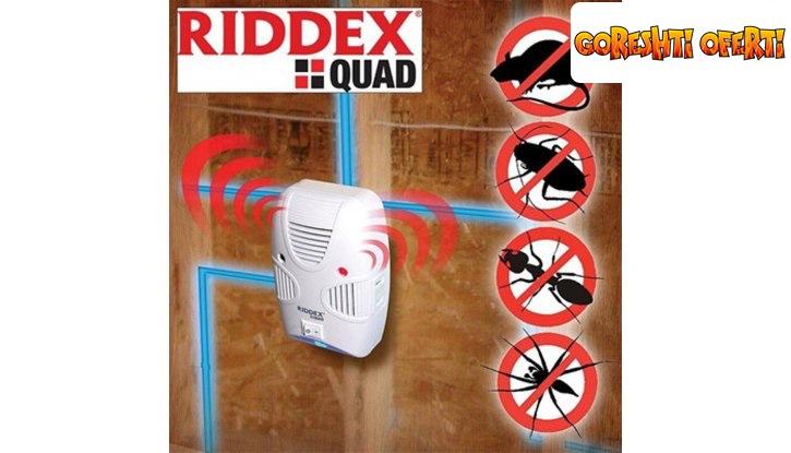 САМО ДНЕС: ЛИКВИДАЦИЯ RIDDEX QUAD- електромагнитен уред за прогонване на всякакви вредители и гризачи с варираща честота снимка #1