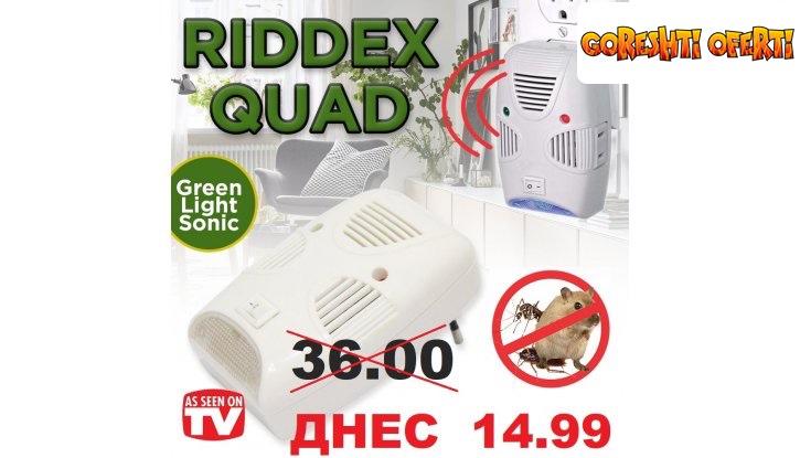 САМО ДНЕС: ЛИКВИДАЦИЯ RIDDEX QUAD- електромагнитен уред за прогонване на всякакви вредители и гризачи с варираща честота снимка #0