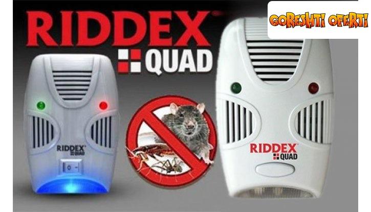 САМО ДНЕС: ЛИКВИДАЦИЯ RIDDEX QUAD 2 БРОЯ- електромагнитени уреди за прогонване на всякакви вредители и гризачи с варираща честота снимка #3