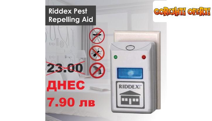 САМО ДНЕС: ЛИКВИДАЦИЯ RIDDEX електромагнитно устройство за борба с всякакви средители и гризачи на разбиваща цена снимка #0