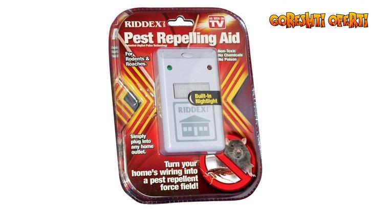 САМО ДНЕС: ЛИКВИДАЦИЯ RIDDEX електромагнитно устройство за борба с всякакви средители и гризачи на разбиваща цена снимка #5