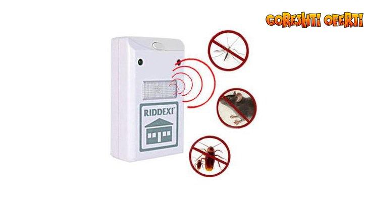 САМО ДНЕС: ЛИКВИДАЦИЯ RIDDEX електромагнитно устройство за борба с всякакви средители и гризачи на разбиваща цена снимка #1