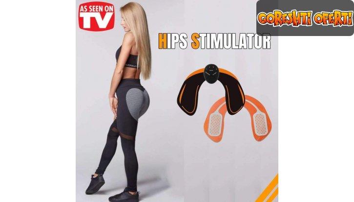 Електростимулатор за мускулите на бедрата - EMS Hips Trainer снимка #0