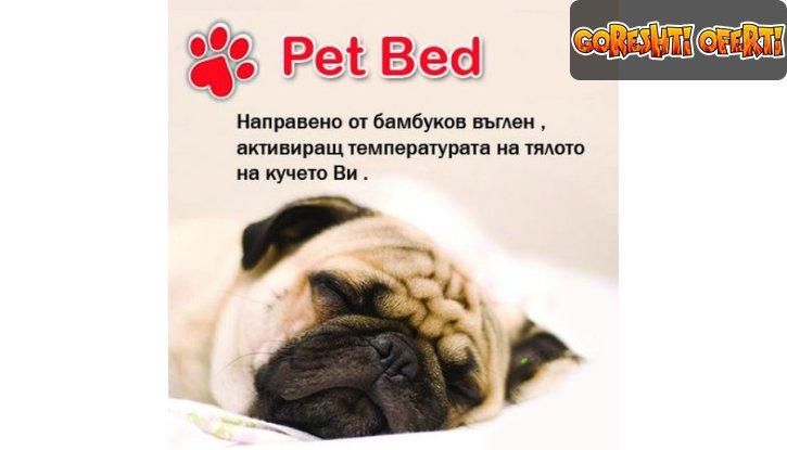 Самозатоплящо се легло за домашни любимци Self Heating Pet Bed снимка #5