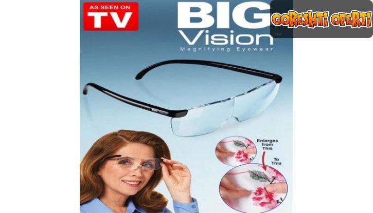Увеличителни очила Big Vision снимка #0