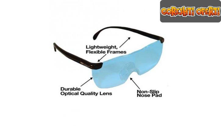 Увеличителни очила Big Vision снимка #2