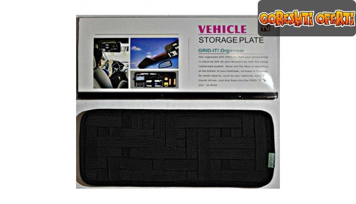 Органайзер за сенник на кола Vehicle Storage Plate снимка #2