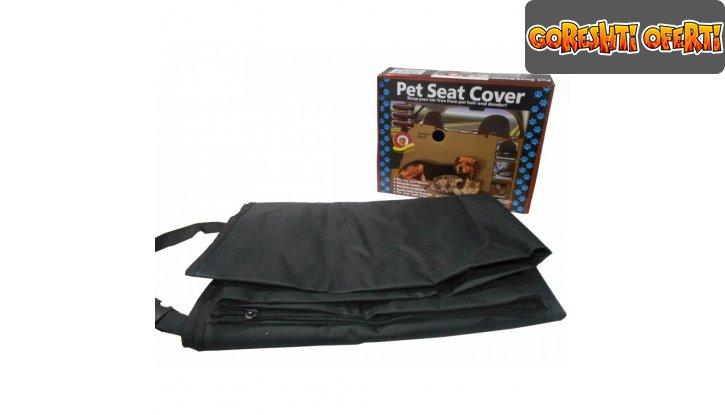Покривало за домашни любимци за кола Pet Seat Cover снимка #2