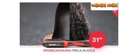 Професионална преса за коса 4в1