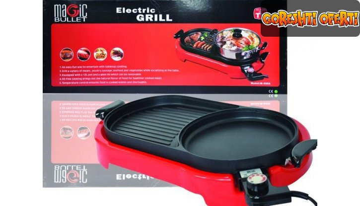 Електрически грил Magic Bullet grill снимка #2