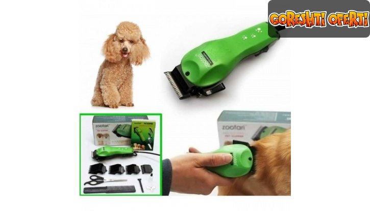 Машинка за подстригване на домашни любимци Zoofari Pet Clipper снимка #0