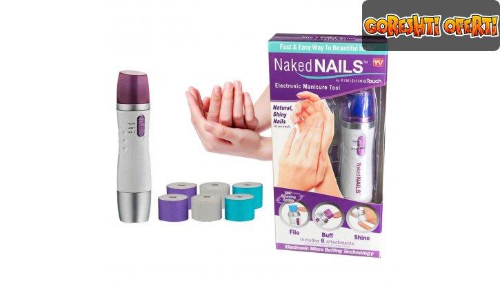 Електрическа пила за нокти Naked Nails снимка #0