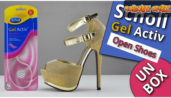 Стелки за отворени обувки Scholl Gel Activ снимка #0