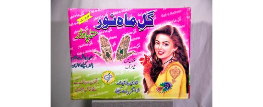100% натурална, индийска къна Gul-e-Mahnor Henna снимка #2