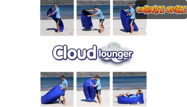 Надуваем шезлонг Cloud Lounger снимка #0