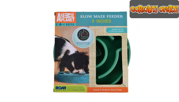 Купичка за лаком домашен любимец - лабиринт Animal Planet снимка #2