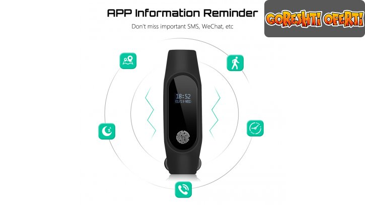 Смарт гривна M2 Intelligence Health Bracelet снимка #5