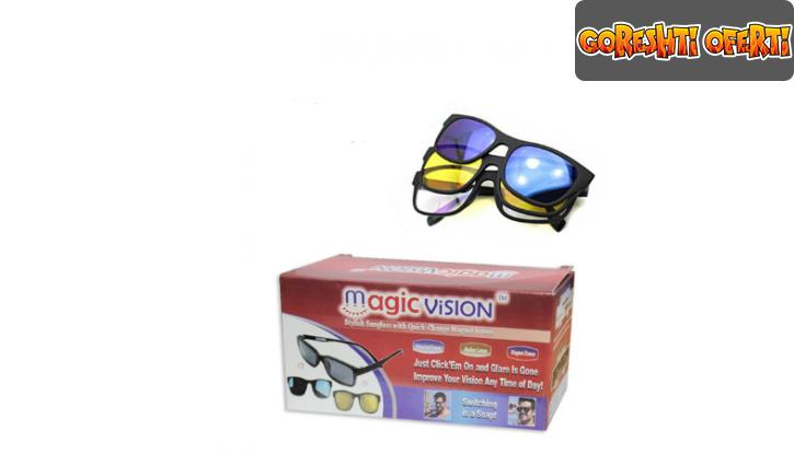 Магнитни очила 3 в 1 Magic Vision снимка #1