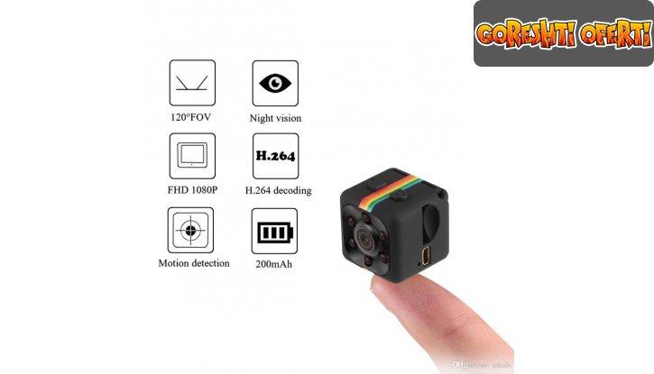 Мини камера със сензор за движение 12MP Mini Full HD Camera снимка #3