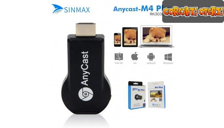 AirPlay Box Streaming Media Player снимка #1