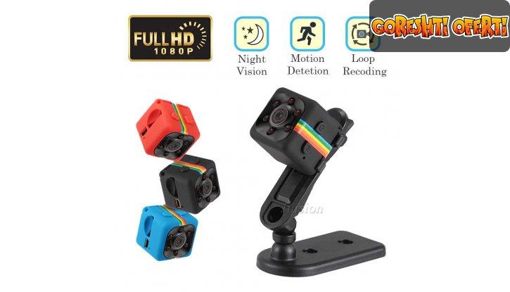 Мини камера със сензор за движение 12MP Mini Full HD Camera снимка #7